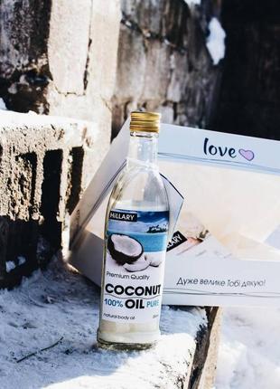 Хорошое кокосовое масло рафинированное hillary 250мл skl13-131385