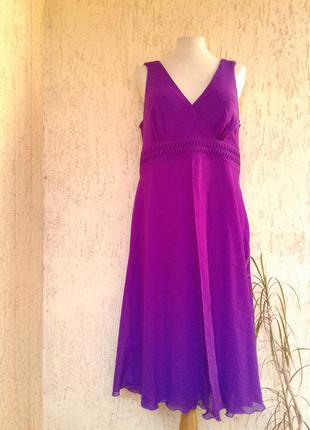 Однотонное розовое шифоновое платье,l