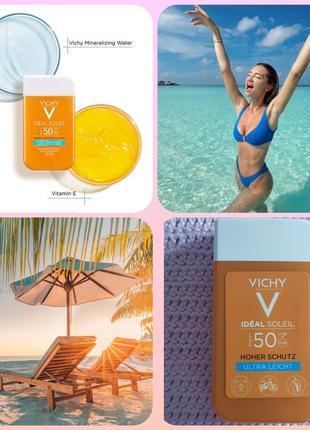 Vichy ideal soleil spf 50 ultra light ультралегкий солнцезащитный крем для лица