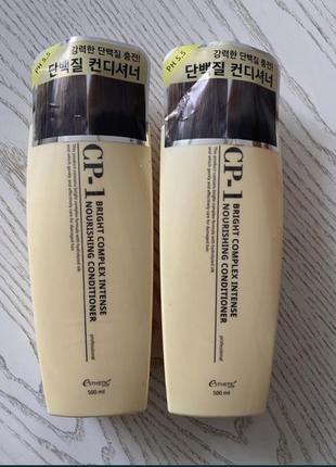 Кондиционер для волос cp-1