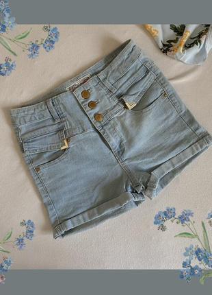 Шорты светлые джинсовые