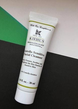 Мягкое очищающее средство с центеллой для чувствительной кожи от kiehl's 30 ml