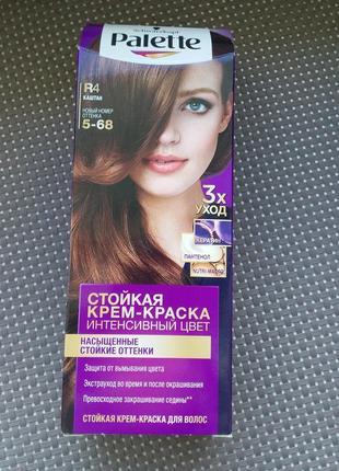 🌿краска для волос 🌿palette🌿