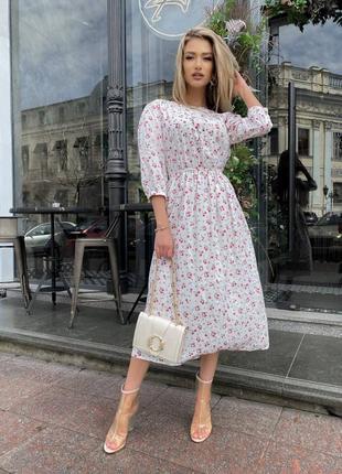 Миди платье сарафан цветочный принт талия на резинке