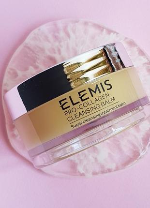 Бальзам для очищения кожи pro-collagen cleansing balm от elemis