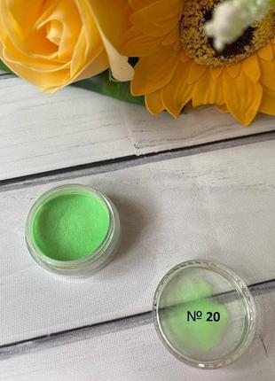 Акриловая пудра цветная для дизайна ногтей №20