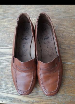 Туфли лоферы1 фото