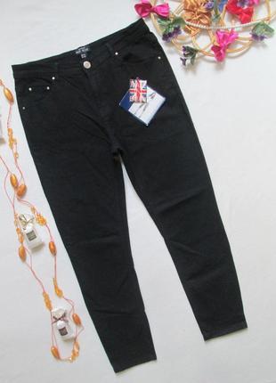 Суперовые стрейчевые черные джинсы скинни select