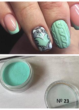 Акриловая пудра цветная для дизайна ногтей №23