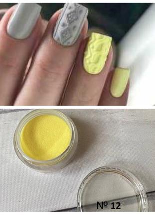 Акриловая пудра цветная для дизайна ногтей №12