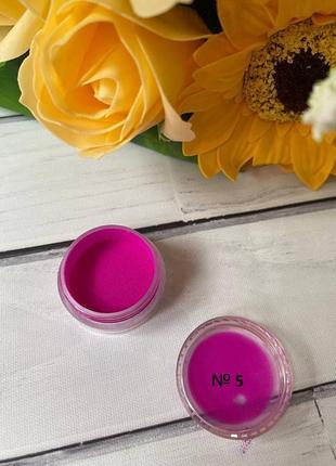 Акриловая пудра цветная для дизайна ногтей №5