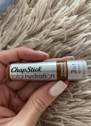 Бальзам для губ chapstick 3в1