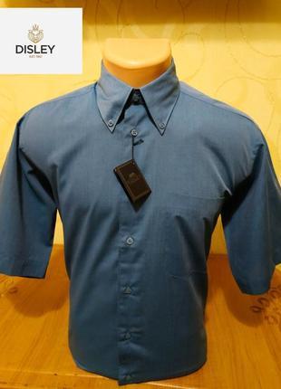 Новая с бирками рубашка с коротким рукавом disley