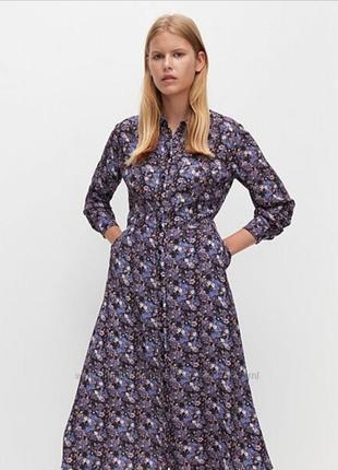 Трендовое платье макси в мелкий цветочек