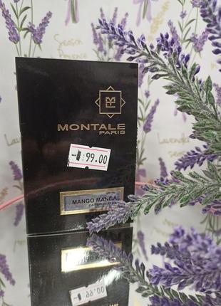 Montale mango manga парфумована вода унісекс, 2 мл.