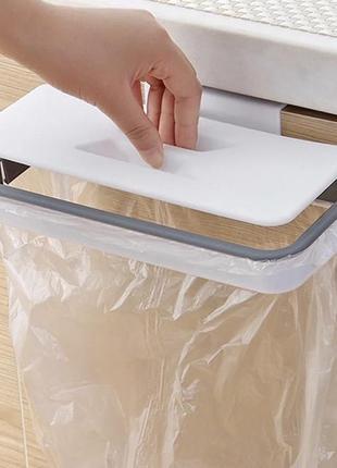 Держатель для мусорного пакета . товары для дома , для кухни