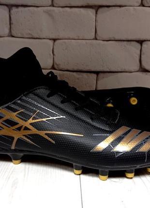Бутси футбольні з шкарпеткою чорні caroc 37-42