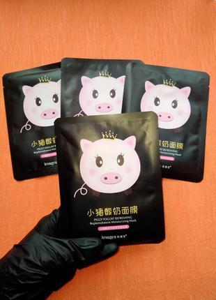 Тканевая саска для лица йогуртовая со свинков ❤️