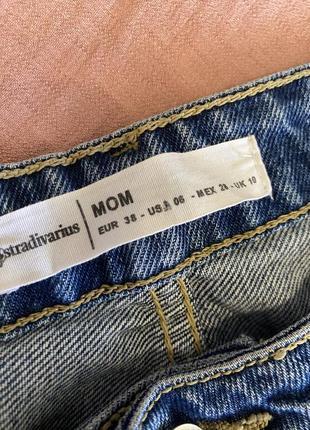 Мом джинсы stradivarius2 фото