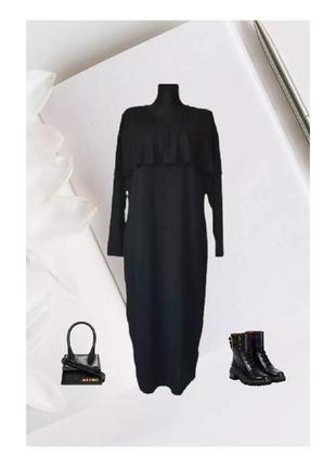 Трикотажное черное платье миди  в рубчик с воланом батал lost ink р.56-58