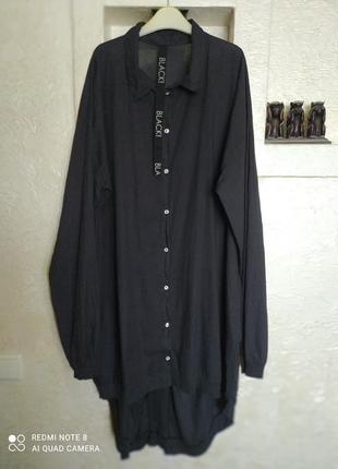 Длинная рубашка в стиле rundholz black by kim