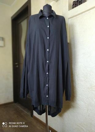 Длинная рубашка в стиле rundholz black by kim6 фото