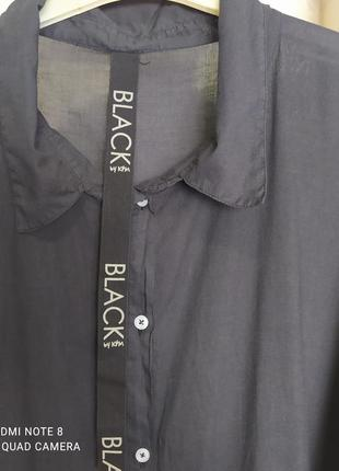 Длинная рубашка в стиле rundholz black by kim7 фото