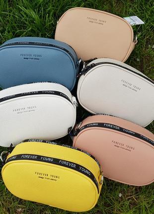 Трендовая спортивная сумочка кроссбоди с текстильным ремешком