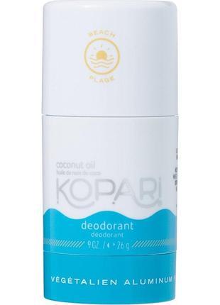 Дезодорант kopari deodorant travel size