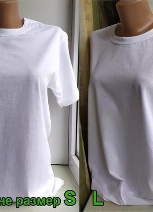 Белая  футболка оверсайз  унисекс  хлопковая fruit of the loom4 фото