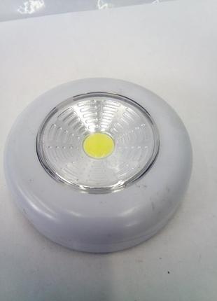 Компакта лампа на батарейках