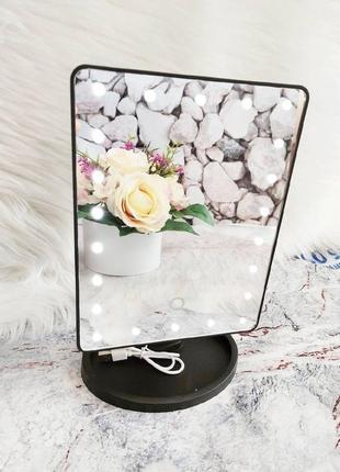 Зеркало для макияжа  с led-подсветкой (акция на товар)