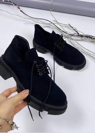 Ботинки 5625