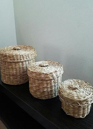 Набор плетеных коробочек