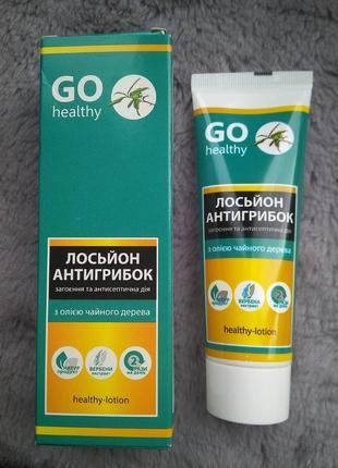 Лосьйон  антигрибок .75 мг.