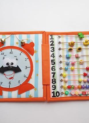Развивающие игрушки книжки из фетра и ткани. монтессори. часы, счет до 10. планшет игровой