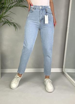 Джинсы мом момы высокая посадка mom fit jeans zara.