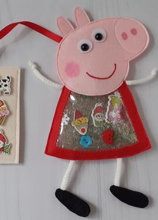 Развивающая детская игрушка искалка свинка пеппа из фетра. игрушка сортер, шуршалка