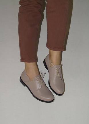 В наличии базовые кожаные туфли1 фото