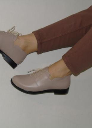 В наличии базовые кожаные туфли4 фото