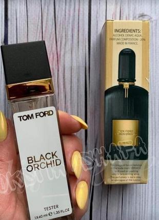 💣 black orchid 💣стойкий мини парфюм дорожная версия 40 мл эмираты