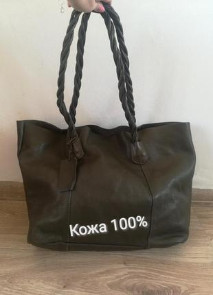 Кожаная натуральная сумка шоппер мешок кожа