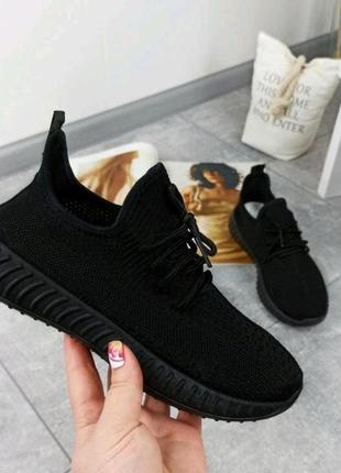 Изи)))кроссовки текстильные невесомые🔥🔥🔥