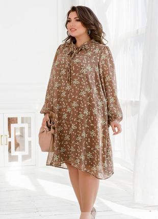 Шифоновое платье-сарафан свободного кроя размеры 46-48/50-52/54-56/58-60 (996)
