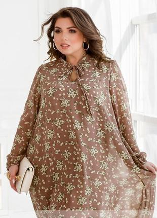 Шифоновое платье-сарафан свободного кроя размеры 46-48/50-52/54-56/58-60 (996)2 фото