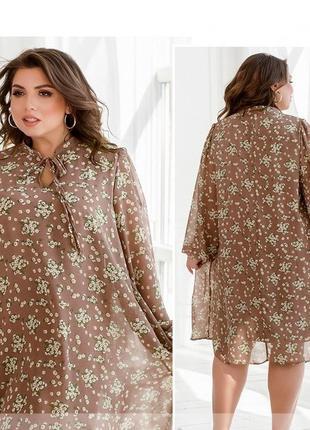 Шифоновое платье-сарафан свободного кроя размеры 46-48/50-52/54-56/58-60 (996)4 фото