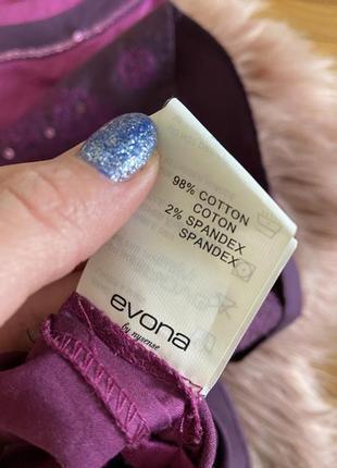 Лёгкое платье evona3 фото