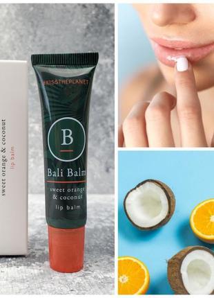 Бальзам для губ bali balm sweet orange & coconut lip balm
