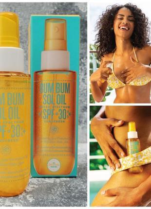 Солнцезащитное сухое масло с эффектом мерцания и spf 30 sol de janeiro bum bum sol oil
