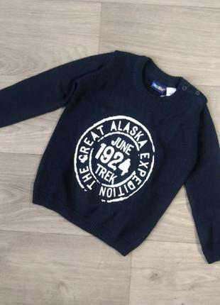 Джемпер свитер свитшот кофта светер світшот lupilu, 86-92